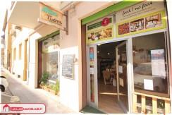 Avviatissima attività commerciale a Cagliari